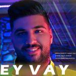 کاور آهنگ Reza Ahmari - Ey Vay