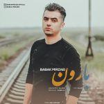کاور آهنگ Babak Mirzaei - Baroon