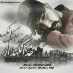 کاور آهنگ Farhad Soltani - Khoda Negahdar