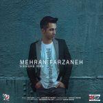 کاور آهنگ Mehran Farzaneh - Eshghe Man