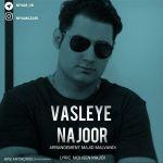 کاور آهنگ Niyam Uk - Vasleye Najoor