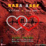 کاور آهنگ Rasa Asef - Kenare Delami