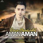 کاور آهنگ Alireza Hasanzadeh - Aman Aman