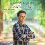 کاور آهنگ Abbas Badiee - Zibaye Man