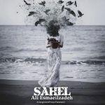 کاور آهنگ Ali Esmaeilzadeh - Sahel