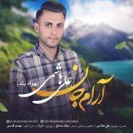 کاور آهنگ Behrad Band - Aram Jan