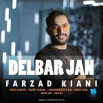 کاور آهنگ Farzad Kiani - Delbar Jan