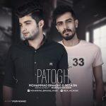 کاور آهنگ Mohammad Binaghs & Reza Rn - Patogh