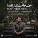 کاور آهنگ Babak Jahanbakhsh - Heyf