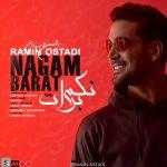 کاور آهنگ Ramin Ostadi - Nagam Barat