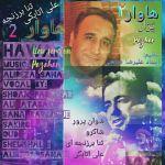 کاور آهنگ Ali Atabaki - Pazhar