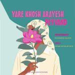 کاور آهنگ Peyvand - Yare khosh Arayesh