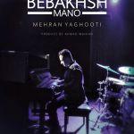 کاور آهنگ Mehran Yaghooti - Bebakhsh Mano