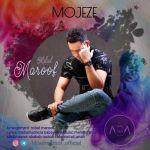کاور آهنگ Milad Maroof - Mojeze