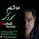 کاور آهنگ Mehdi Shokohi - Ashegham Ke Kardi
