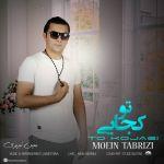 کاور آهنگ Moein Tabrizi - To Kojaei
