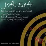 کاور آهنگ MohammadReza Kheradmand - Joft Sefr