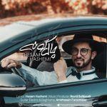 کاور آهنگ Hesam Hashemi - Chale Gouneh