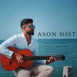 کاور آهنگ Mohammad Hosein Shabanpour - Ason Nist