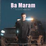 کاور آهنگ Morteza Ashrafi - Ba Maram