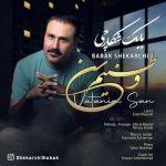 کاور آهنگ Babak Shekarchi - Vatanim San
