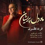 کاور آهنگ Farid Nazari - Mahe Del Parishan