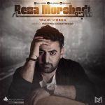 کاور آهنگ Reza Morshedi - Fajee