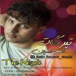 کاور آهنگ AmirHossein Hosseini - Tire Negat