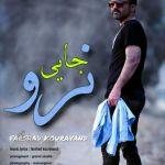 کاور آهنگ Farshad Kouravand - Jaei Naro