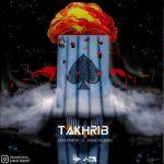 کاور آهنگ Sina Pishva & Emad Tardid - Takhrib