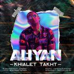 کاور آهنگ Aliyan - Khialet Takht
