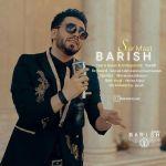 کاور آهنگ Barish - Sar Mast