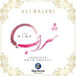 کاور آهنگ Ali Rajabi - The Wine