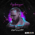 کاور آهنگ Amin Aminem - Age Barmigashti