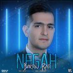 کاور آهنگ Bardin Rad - Negah