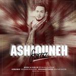 کاور آهنگ Faraz - Ashiouneh