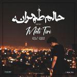 کاور آهنگ Meti Tiri - Halam Tehrane