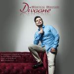 کاور آهنگ Morteza Mousavi - Divoone