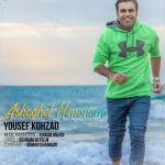 Yousef Kohzad - Asheghet Mimonam