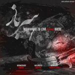 کاور آهنگ Mohammad Zd Love & Aress - Sarbaz