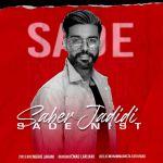 کاور آهنگ Saber Jadidi - Sade Nist