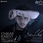 کاور آهنگ Mehras - Chikar Kardi