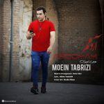 کاور آهنگ Moein Tabrizi - Aromam
