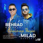 کاور آهنگ Behrad Meshkani & Milad Beheshti - Cheshmaye Daryaei