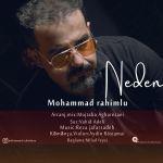 Mohammad Rahimlu - Mohammad Rahimlu - Neden