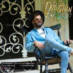 کاور آهنگ Dehghan - Ey Vay Az In Asheghi