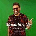 کاور آهنگ Mohammad Pirezali - Havadare to
