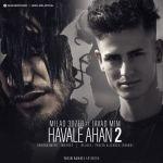 کاور آهنگ Milad 30ZER Ft. Javad MJM - Havale Ahan 2