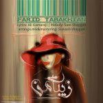 Farid Tabakhian - Zibaye Man