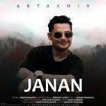 کاور آهنگ Arta Amin - Janan